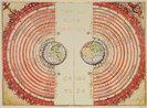 Modelo geocêntrico segundo Bartolomeu Velho, 1568.<br> A teoria do universo geocêntrico ou geocentrismo é o modelo cosmológico mais antigo. Na Antiguidade era raro quem discordasse dessa visão. Entre os filósofos que defendiam esta teoria, o mais conhecido era Aristóteles. Foi o matemático e astrônomo grego Claudius Ptolomeu (78-161 d.C.) quem, na sua obra &quot;Almagesto&quot;, deu a forma final a esta teoria, que se baseia na hipótese de que a Terra estaria parada no centro do Universo com os corpos celestes, inclusive o Sol, girando ao seu redor. Essa visão predominou no pensamento humano até o resgate, feito pelo astrônomo e matemático polonês Nicolau Copérnico (1473-1543), da teoria heliocêntrica, criada pelo astrônomo grego Aristarco de Samos (310-230 a.C.). O geocentrismo não deve ser confundido com a teoria da Terra plana: é um mito a noção de que na Idade Média os estudiosos achavam que a Terra era achatada. <br> <br> Palavras-chave: astronomia, heliocentrismo, geocentrismo, Copérnico, Galileu, Newton, Kepler, Aristóteles, sistema solar, planetas, Terra, sol, paradigma, filosofia da ciência
